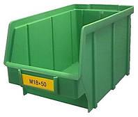 Пластиковый ящик 702 черный