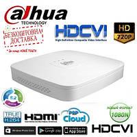 DAHUA  DH-HCVR4104C-S3 (4х-канальный 720P HDCVI)