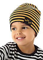 Демисезонная шапочка для мальчика Hello Kids, Marika (Польша)