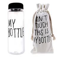 Спортивная бутылка для воды My Bottle (Бутылки для воды)
