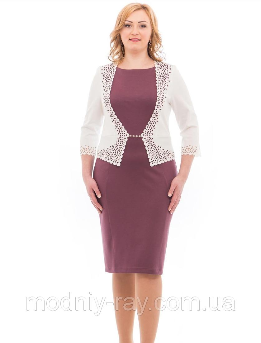 Женские платья для торжественных случаев больших размеров