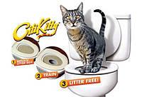 Система Приучения Котов и Кошек к Унитазу Citi Kitty Cat Toilet Training Kit