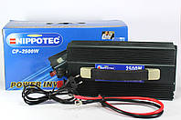 Преобразователь AC/DC Nippotec 2500W CP CHARGE(10)