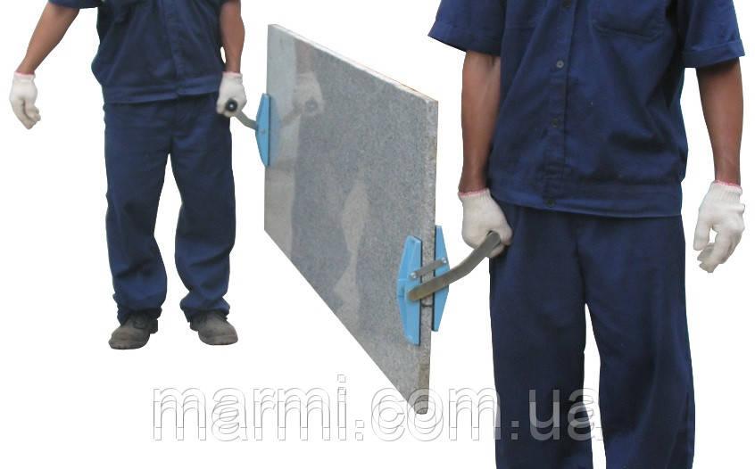 Зажим для переноски каменных плит SHC25