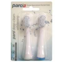 Сменные щетки paro® sonic deep clean whitening Paro Swiss, 2 шт.
