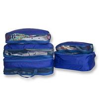 Дорожные сумки-органайзеры в чемодан ORGANIZE синие 5 шт