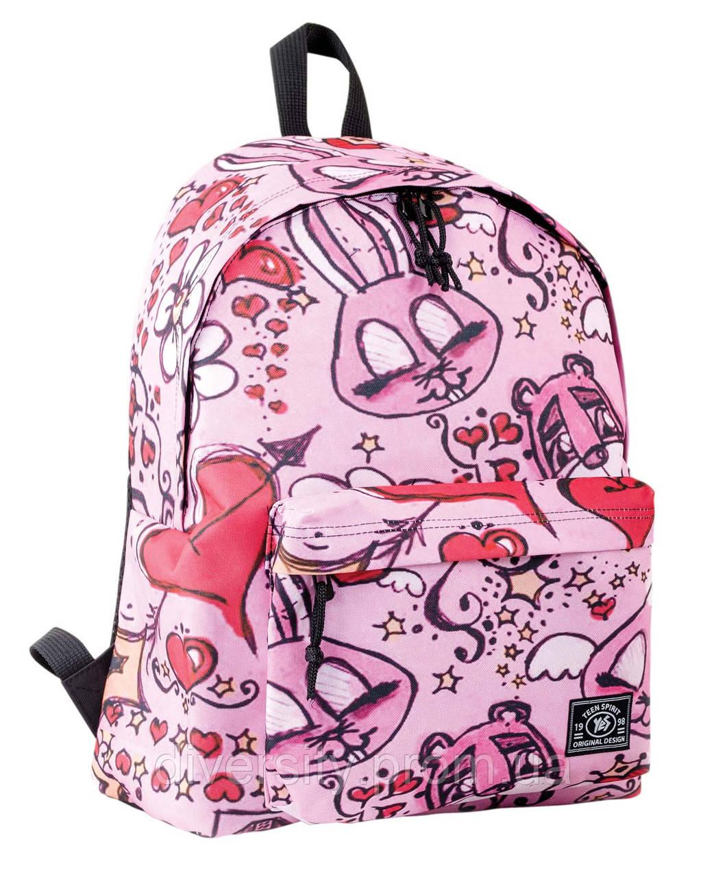 """Яркий и стильный  рюкзак """"Crazy 04"""" от компании  Yes"""