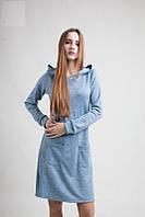 Модное голубое платье с капюшоном, хорошего качества