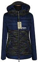 Оригинальная женская темно синяя куртка с трикотажными вставками. Демисезонка