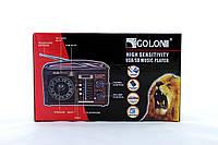 Радио RX 307 (30)