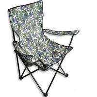 Кресло складное с подлокотниками Камуфляж (в чехле)