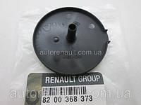 Маслоотражатель подшипника КПП на Рено Трафик 2001-> — RENAULT (оригинал) - 8200368373