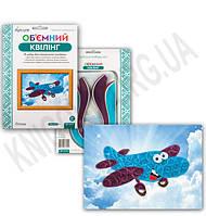 Об'ємний квілінг Літак QP-6215 Вид-во: Бумагія