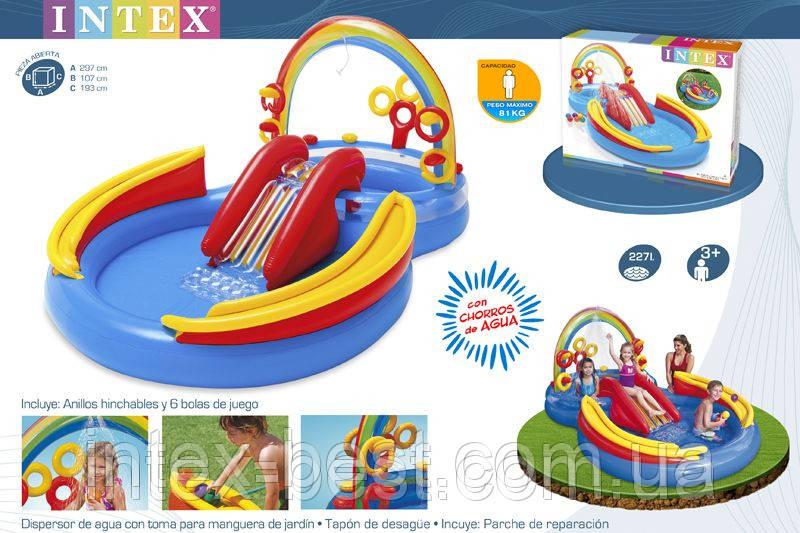 Надувной игровой центр «Радуга» Intex 57453