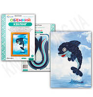 Об'ємний квілінг Дельфін QP-6267 Вид-во: Бумагія