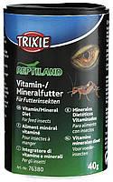Добавка кальций с витаминами для рептилий Trixie REPTILAND, 50гр