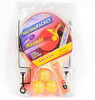Ракетка 8604 W / 466-954 с сеткой (50) пинг-понг, 3 слоя, 7,5мм,  в слюде