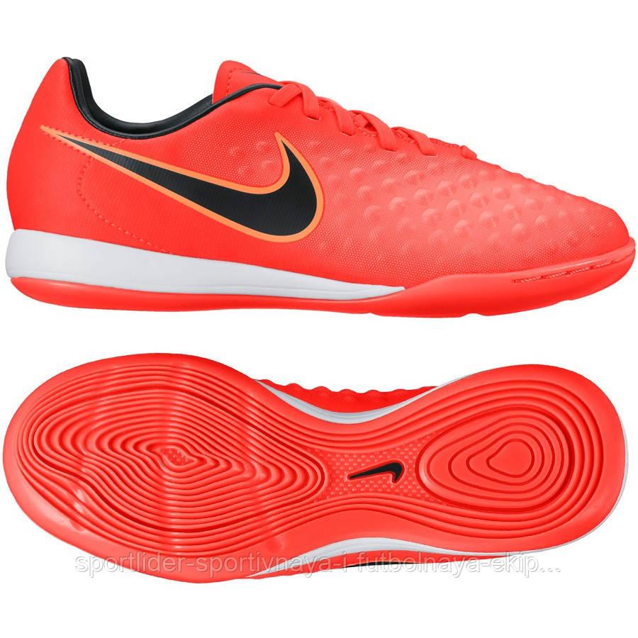 bfaf48d0 Детские футзалки Nike Magista Opus II IC 844422-808 - Спортлидер›  спортивная и футбольная