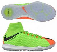 Детские сороконожки Nike HypervenomX Proximo II DF TF 852601-308