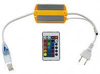 Контроллер для RGB ленты 220В с пультом 24кн. (инф/красн)