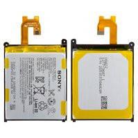 Аккумулятор LIS1543ERPC для мобильных телефонов Sony D6502 Xperia Z2, D6503 Xperia Z2, Li-Polymer, 3,8 В, 3200 мАч