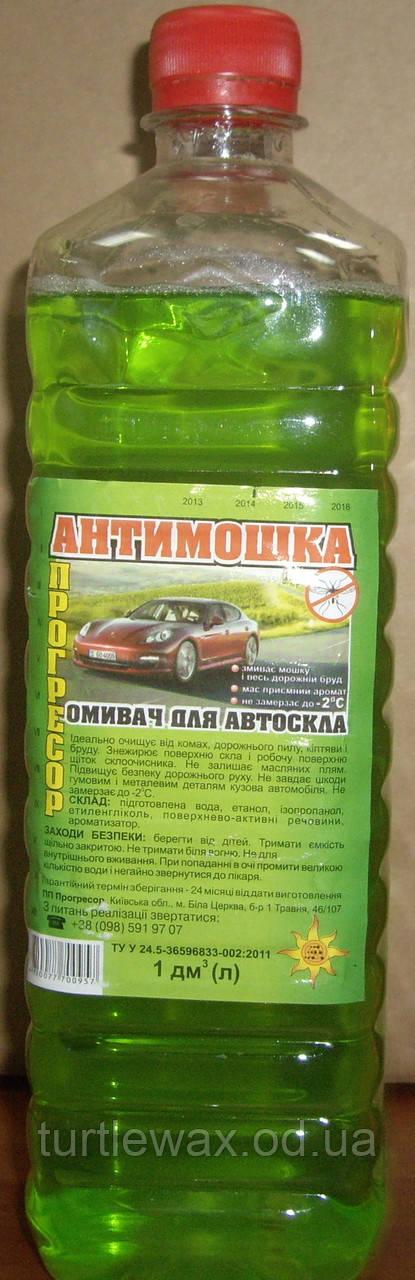 """""""АНТИМОШКА"""" Жидкость омывателя летняя  1л - Яблоко"""