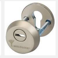 Броненакладка Mul-t-lock SL3 SN  никель