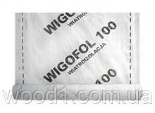 Ветрозащитная мембрана Wigofol 100
