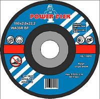 Круги отрезные по металлу POWER FLEX 125х2,5х22,2