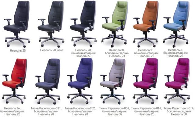 Кресло Элеганс HB Неаполь-36 красный, боковины/задник Неаполь-20 чёрный и другие...