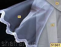 Ткань однотонная