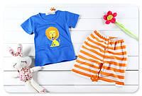 """Детский летний костюм для мальчика """"Лев"""", шорты и футболка"""
