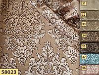 Декоративные ткани для штор