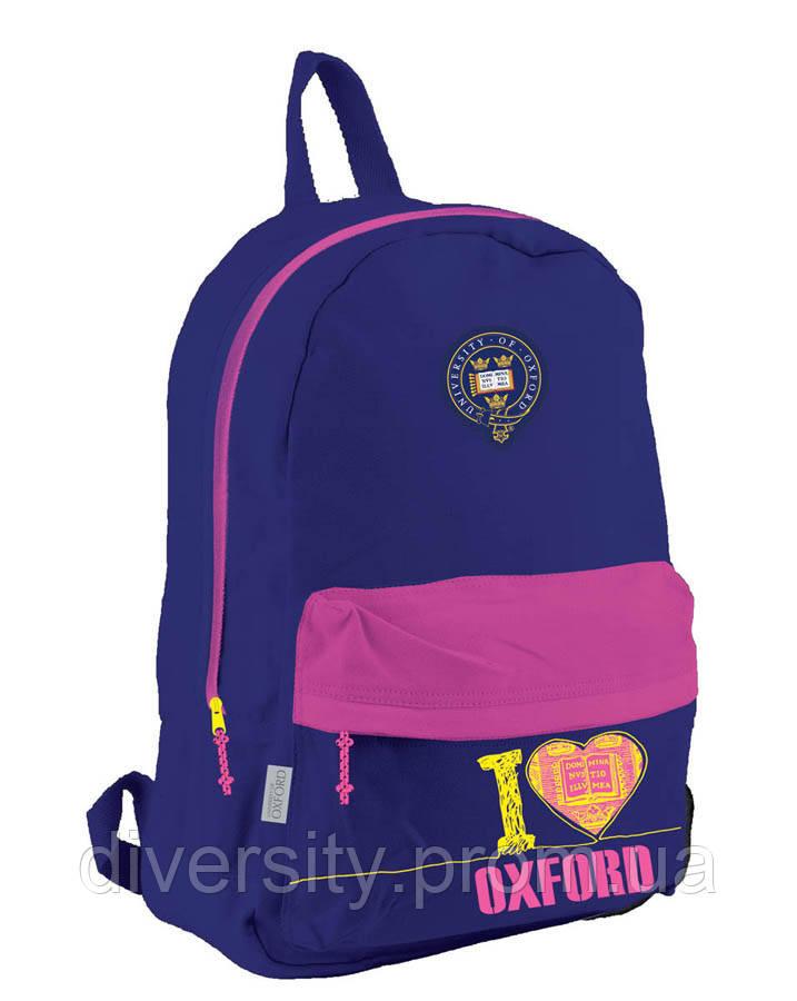 """Современный  рюкзак """"I Love OX"""" от компании  Yes"""