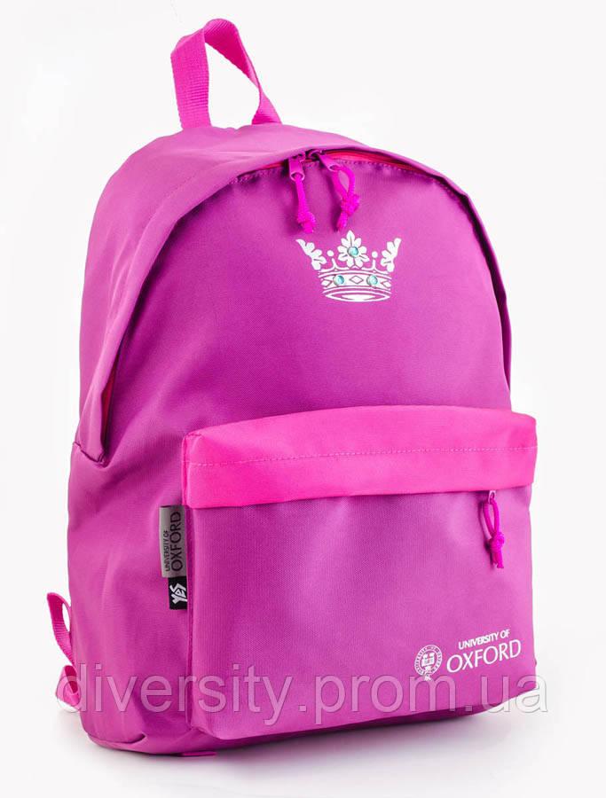 """Современный  рюкзак """"Purple"""" от компании  Yes"""