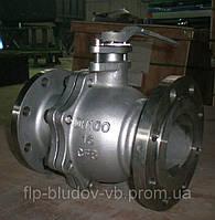 Кран шаровой нержавеющий фланцевый ДУ15-150