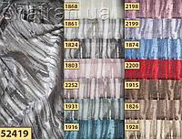 Декоративная ткани для штор