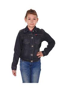 Пиджак детский Уценка BIGRAY 3461-12