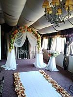 Арка для свадьбы, выездная церемония