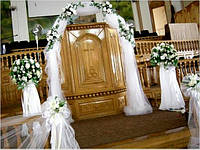 Арка для венчания