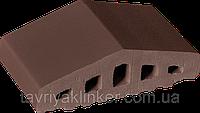 Парапет крышка клинкерная на забор Коричневый натура (03), фото 1