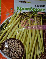 Фасоль кустовая Крембрюле, 20г