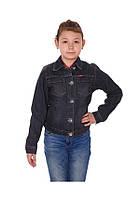 Пиджак детский Уценка 3461-12