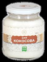 Масло кокоса сыродавленное (концентрация 100%), 320 мл