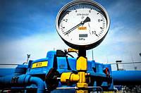 Цены на газ по-новому: у Гройсмана снова «обрадовали» население