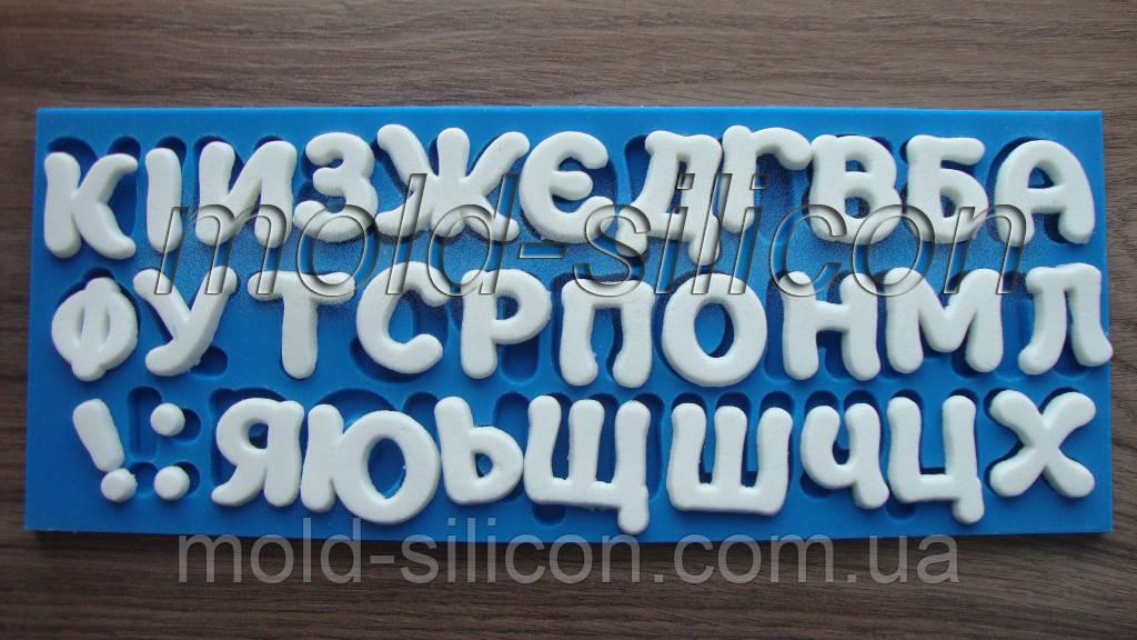 """Силиконовый молд """"Алфавит 5 заглавные"""""""