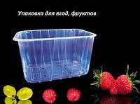 Упаковка для ягод малины