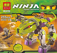 "Конструктор Bela Ninja 9755 (аналог Lego 9455) ""Атакующая машина Фэнгпайе"""