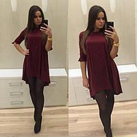 Стильное женское платье свободного фасона, цвет марсала. Арт-2030/50