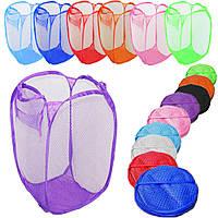 Корзина сетка для хранения игрушек раскладная 36х36х58 см 7 цветов